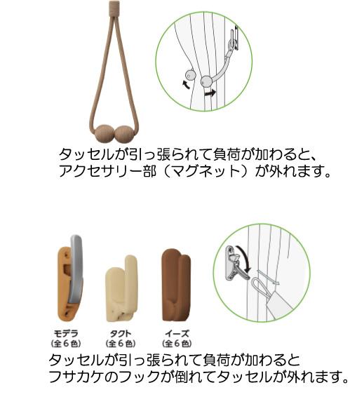 ういううい.jpg
