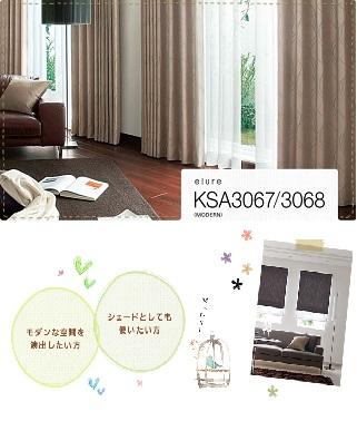 KSA3067.jpg