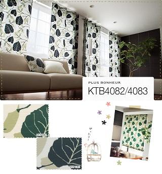 KTB4082 0823.jpg