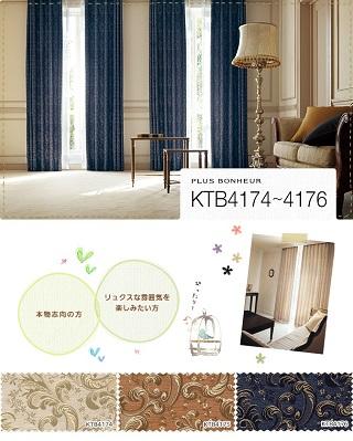 KTB4174.jpg