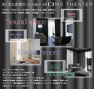 hometheater_ti001.jpg