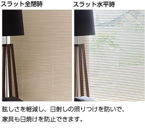 p_hikaku_mid.jpg