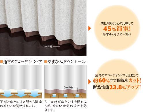 photo_4-2.jpg